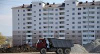 Стратегия развития промышленности строительных материалов